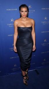 Kim Kardashian bra